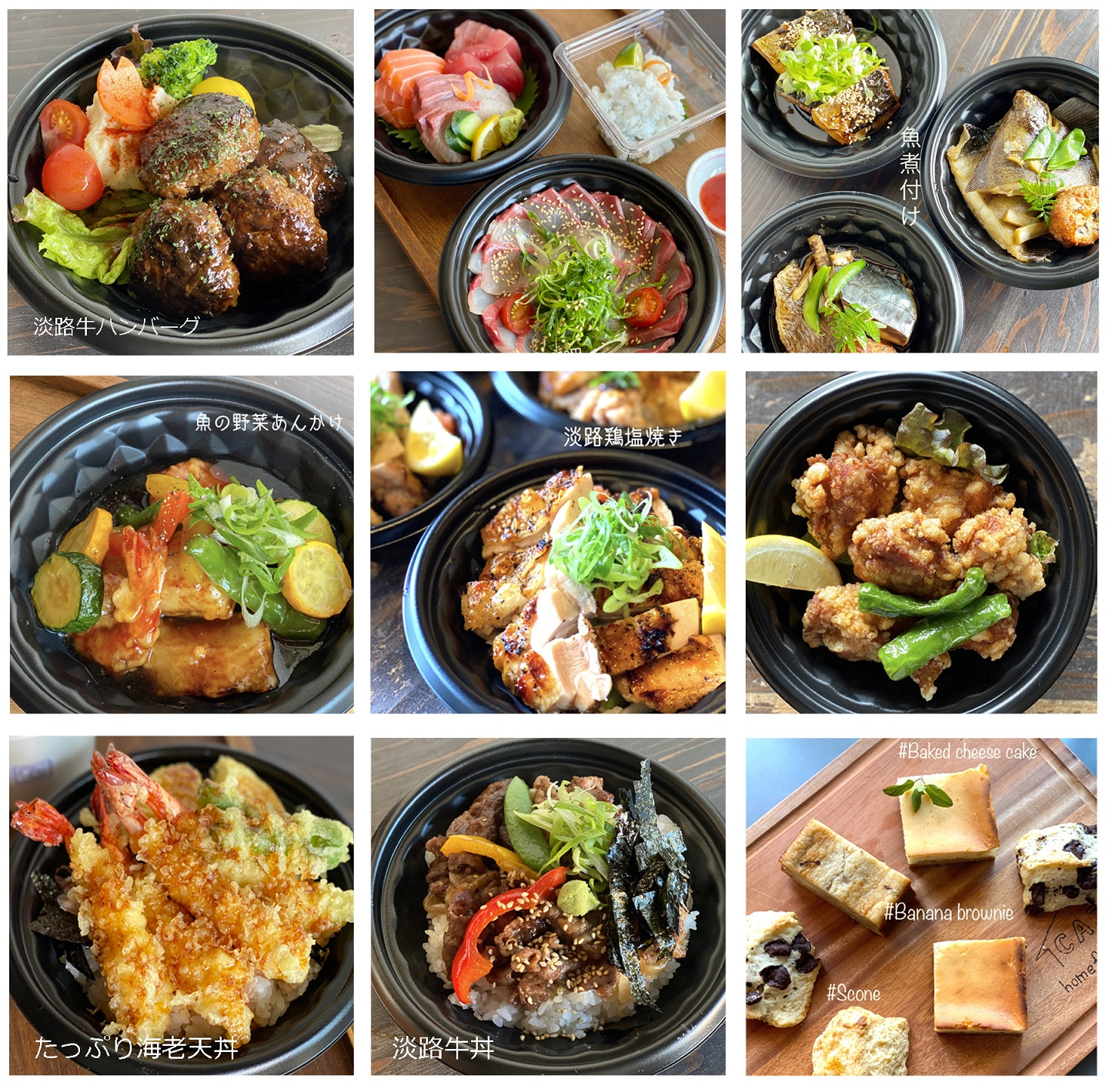 take out dinner2020017